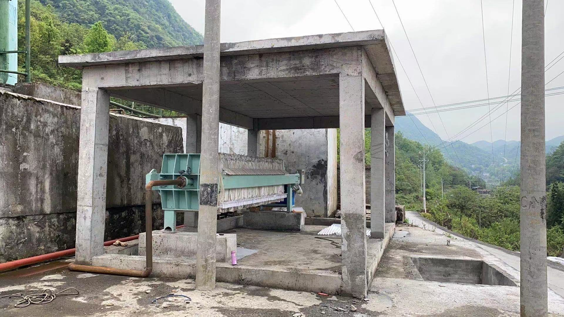 矿井废水处理