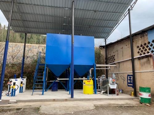 含油废水预处理